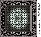 geometric ornament with frame ...   Shutterstock .eps vector #1300348243
