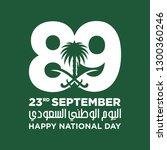 saudi national day. 89. 23rd...   Shutterstock .eps vector #1300360246