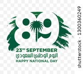 saudi national day. 89. 23rd... | Shutterstock .eps vector #1300360249
