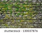 Stone Gray Extruding Bricks...