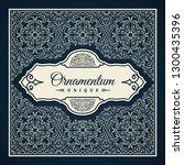 calligraphic square ornament... | Shutterstock .eps vector #1300435396