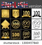 set of number 100 years  one...   Shutterstock .eps vector #1300457860