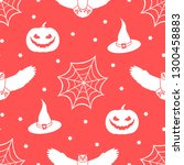 halloween 2019 vector seamless... | Shutterstock .eps vector #1300458883