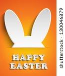 vector   happy easter rabbit...   Shutterstock .eps vector #130046879