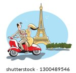 young retro syled couple on...   Shutterstock .eps vector #1300489546