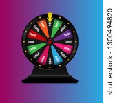 realistic 3d spinning fortune... | Shutterstock .eps vector #1300494820