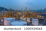 aerial view of chemical oil...   Shutterstock . vector #1300534063