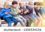 group of children carried away... | Shutterstock . vector #1300534156