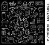 zero waste doodle set against... | Shutterstock .eps vector #1300543816