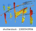 colorful abstract background.... | Shutterstock . vector #1300543906