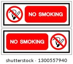 no smoking symbol sign  vector... | Shutterstock .eps vector #1300557940