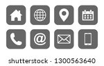 web icon set vector  contact us ...   Shutterstock .eps vector #1300563640