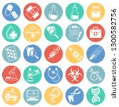 medical icons set on color... | Shutterstock .eps vector #1300582756