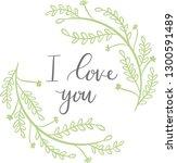 green wreath on a white... | Shutterstock .eps vector #1300591489