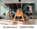 group of sporty people with... | Shutterstock . vector #1300637806