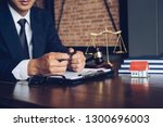 justice lawyer meeting with... | Shutterstock . vector #1300696003