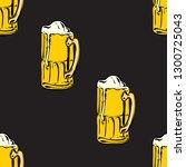 beer glass  seamless vector    Shutterstock .eps vector #1300725043