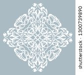 damask graphic ornament. floral ... | Shutterstock .eps vector #1300739890