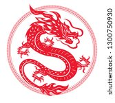 traditional chinese dragon with ... | Shutterstock .eps vector #1300750930