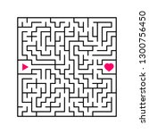 abstract square maze. an... | Shutterstock .eps vector #1300756450