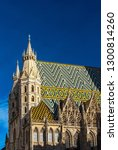 Small photo of Colorful St. Stephen's Cathedral the mother church of the Roman Catholic Archdiocese of Vienna