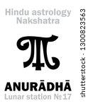 astrology alphabet  hindu... | Shutterstock .eps vector #1300823563