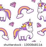 magic unicorns  rainbow and... | Shutterstock .eps vector #1300868116