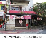 kota kinabalu  sabah  malaysia  ...   Shutterstock . vector #1300888213