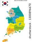 south korea map vector... | Shutterstock .eps vector #1300896670