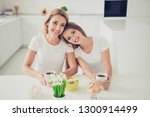 close up photo two people mum...   Shutterstock . vector #1300914499