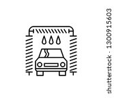 car  wash icon. can be used for ...
