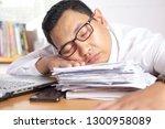 portrait of asian businessman... | Shutterstock . vector #1300958089