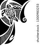 corner ornament design maori... | Shutterstock .eps vector #1300983253