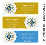 set of banners template with... | Shutterstock .eps vector #1300992613