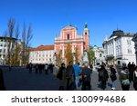 ljubljana  slovenia   october... | Shutterstock . vector #1300994686