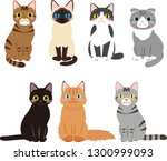 various coat color cats sitting   Shutterstock .eps vector #1300999093