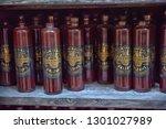 latvia  riga 02 01 2016 bottles ... | Shutterstock . vector #1301027989