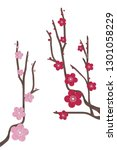 elegant plum blossoms red and... | Shutterstock . vector #1301058229
