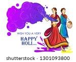 vector illustration of indian... | Shutterstock .eps vector #1301093800