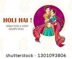 vector illustration of indian... | Shutterstock .eps vector #1301093806