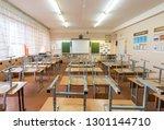 anapa  russia   january 26 ... | Shutterstock . vector #1301144710
