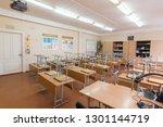 anapa  russia   january 26 ... | Shutterstock . vector #1301144719