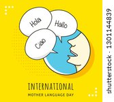 international mother language... | Shutterstock .eps vector #1301144839