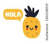 ute pineapple icon. vector... | Shutterstock .eps vector #1301158519