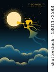 angel silhouette with... | Shutterstock .eps vector #1301172583
