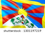 tibetan flag. 3d waving flag... | Shutterstock . vector #1301197219