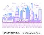 riyadh city line art vector... | Shutterstock .eps vector #1301228713