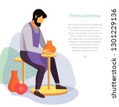 craft master potter makes a... | Shutterstock .eps vector #1301229136
