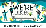 we're hiring vector...