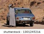 egypt  sinai peninsula ... | Shutterstock . vector #1301245216